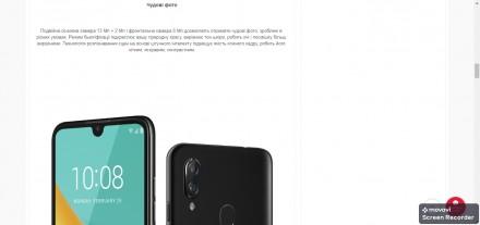 ZTE BLADE V10 Vita 2/32GB Black Состояние близкое к новому, смартфон в бережном. Лохвица, Полтавская область. фото 8