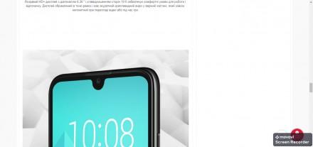 ZTE BLADE V10 Vita 2/32GB Black Состояние близкое к новому, смартфон в бережном. Лохвица, Полтавская область. фото 9
