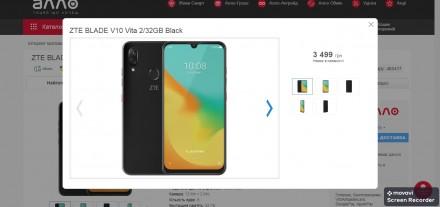 ZTE BLADE V10 Vita 2/32GB Black Состояние близкое к новому, смартфон в бережном. Лохвица, Полтавская область. фото 3