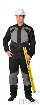 Рабочий костюм куртка и брюки