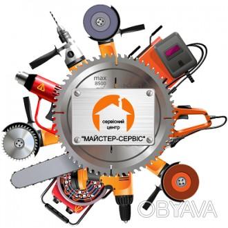 Ремонт стиральных машин, бытовой техники и бензо, электроинструмента.