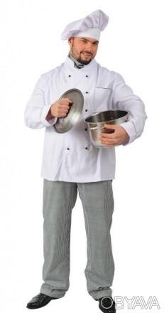 Поварской костюм