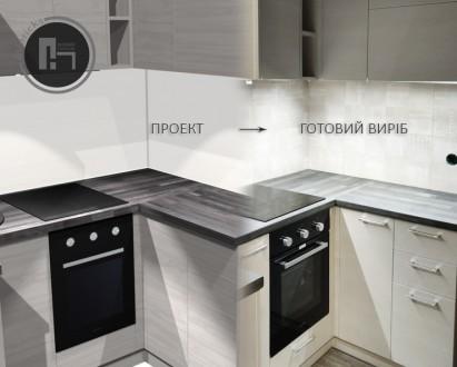 """Студия дизайна """"AVERICKS"""" предлагает услуги по разработке и изготовл. Киев, Киевская область. фото 9"""