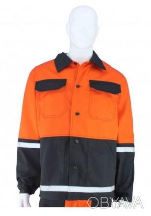 Рабочая куртка для дорожника