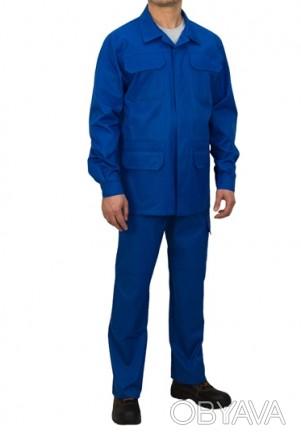 Куртка мужская рабочая.