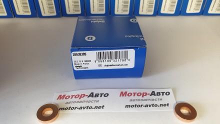 -Клапан форсунки DELPHI 28538389 оригинальний клапан идет только з таким номером. Львов, Львовская область. фото 7