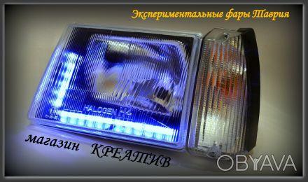 Предлагает фары на автомобили Таврия производство россия. Полная комплектация ла. Запорожье, Запорожская область. фото 1