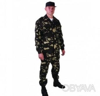 Военно-полевой камуфлированный костюм