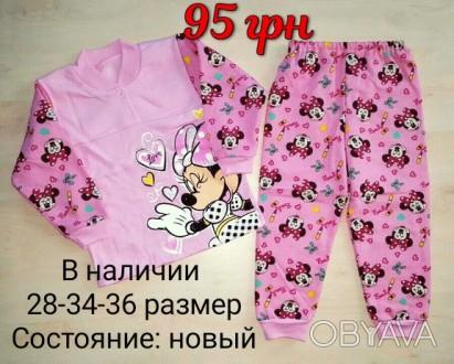 Детская пижама на девочку 2-5-6 лет