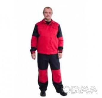 Костюм рабочий полукомбинезон и куртка