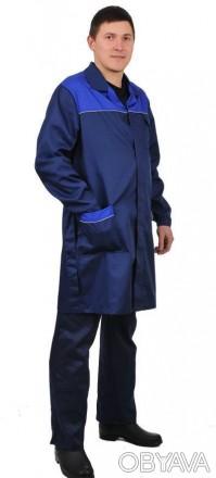 Мужской рабочий халат синий