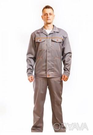 Серый рабочий костюм мужской