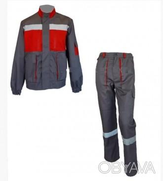Костюм рабочий Карбон (брюки + куртка)