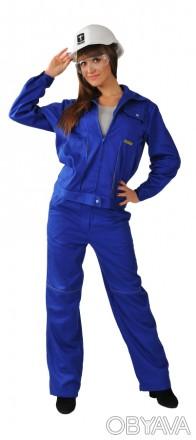 Рабочий женский костюм