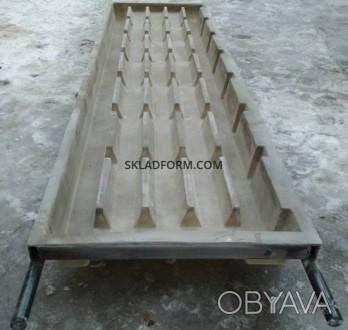 Формы для производства бетонных щелевых полов