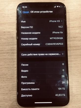 iPhone XS 64gb  Цена: 11500 гривен, такая цена, так как документы остались в Мо. Харьков, Харьковская область. фото 5