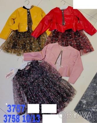 Комплект платье и курточка для девочки Cocoland Турция