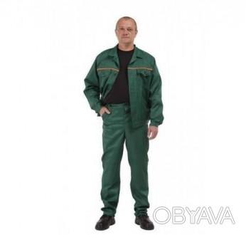 Рабочий демисезонный костюм мужской