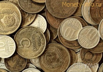 Куплю монеты СССР и царские