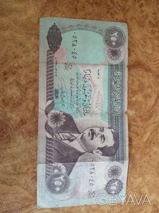 купюра Ирак