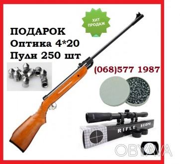 Пневматическая винтовка B2-4 (дерево) прицел 4х20 и 250 пулек в ПОДАРОК!!!  Цен. Николаев, Николаевская область. фото 1