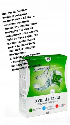 правильное питание,косметика,витамині,очищение организма,для дома Заказ больше . Херсон, Херсонская область. фото 8