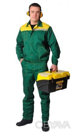 Рабочий зеленый костюм с желтой кокеткой