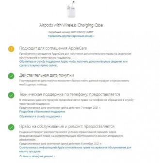Теперь в наличии AirPods 2 LUX качества с серийными номерами в настройках телефо. Борисполь, Киевская область. фото 11