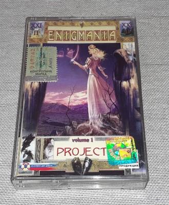 Продам Кассету Enigma Project - Volume 1 Состояние кассета/полиграфия VG+/VG+ . Харьков, Харьковская область. фото 2