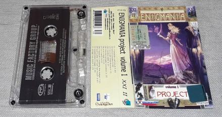 Продам Кассету Enigma Project - Volume 1 Состояние кассета/полиграфия VG+/VG+ . Харьков, Харьковская область. фото 5