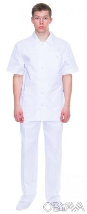 Белый медицинский мужской костюм
