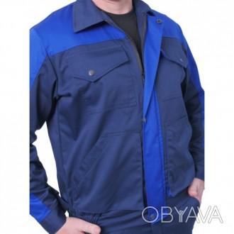 Синий рабочий костюм