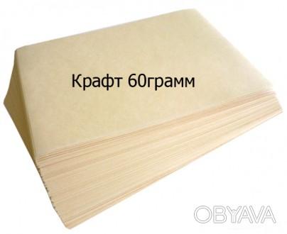 Бумага Крафт
