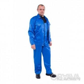 Рабочий мужской костюм