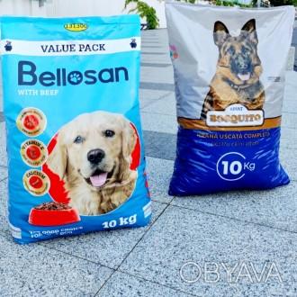 Корм для собак з Європи. Цвна за 10кг.