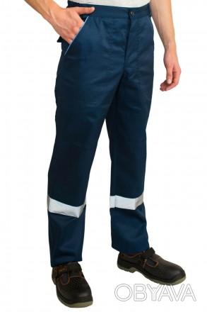 Синие модельные брюки
