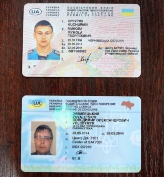 -Получить водительское удостоверение через обучение автошколе,  - Повышение ка. Киев, Киевская область. фото 3