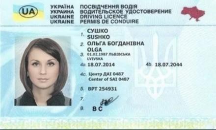 -Получить водительское удостоверение через обучение автошколе,  - Повышение ка. Киев, Киевская область. фото 7