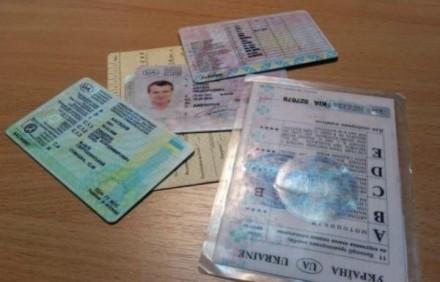 -Получить водительское удостоверение через обучение автошколе,  - Повышение ка. Киев, Киевская область. фото 4