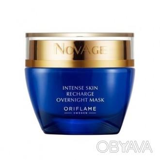 Нічна маска для інтенсивного відновлення шкіри