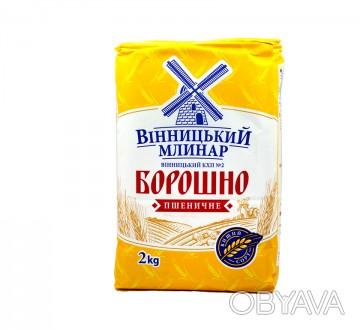 Продам борошно 2 кг Вінницький млинар