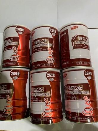 Показания к применению  Чудо 26 кофе - напиток для похудения, для снижения апп. Харьков, Харьковская область. фото 2