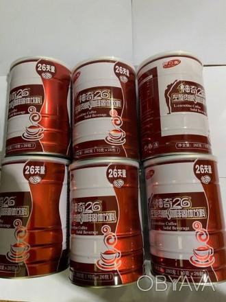 Показания к применению  Чудо 26 кофе - напиток для похудения, для снижения апп. Харьков, Харьковская область. фото 1