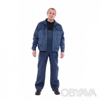 Синий рабочий костюм  для мужчин