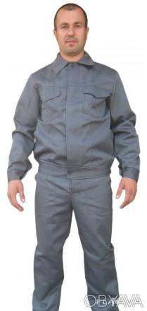 Рабочий мужской костюм серый