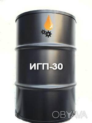 Продам масло индустриально-гидравлическое ИГП-18, ИГП-30, ИГП-38