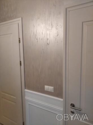 Декоративне покриття стін (декоративна штукатурка)