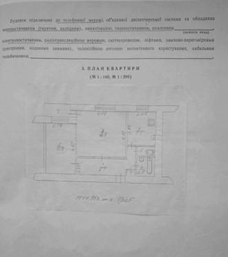 2-х комнатной квартира 52 м2 общей площади в теплом кирпичном доме, не угловая. . Шерстянка, Чернигов, Черниговская область. фото 13