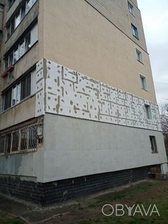 Утеплення фасадів квартир та будинків. Київ і передмістя