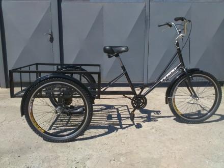 Велосипед трёхколёсный для взрослых грузовой